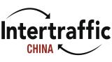 INTERTRAFFIC CHINA 2017--E7202