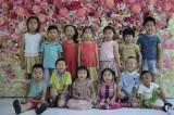 Children′s Day Activity