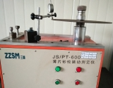 Grinding wheel pulsation tester