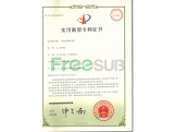 Utility Model Patent Certificate of sublimation machine ST-2030