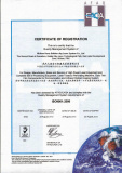 CERTIFICA of REGISTRATION