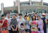 Xiamen 1