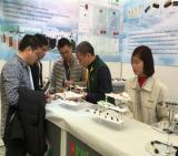 Electronic China