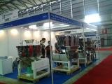 2014 PROPACK EXHIBITION