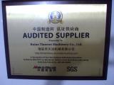 SGS certified board