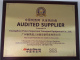 2011 SGS ADUITED SUPPLIER