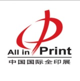 ALL in PRINT 2014 SHANGHAI CHINA