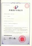 GotWay ACM patent