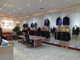 World Trade Clothing City 2293-2295