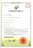 Patent Certificate of New type Diving Rig