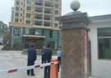 The company entrance