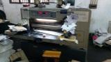 Paper cutting machine,