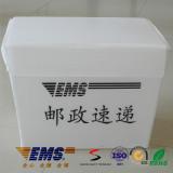Main partner--EMS
