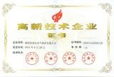 Certificate of High Technology Enterprise