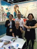 With client at HK fair