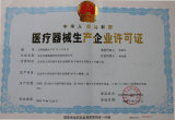 Medical production license