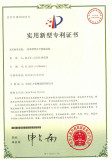 Patent - New Jaw type rubber machine