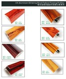 CK Aluminum Glittering Wood Pattern Flooring Profiles