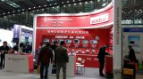 China Electronic Fair (CEF) in Shenzhen in 2015