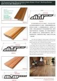 PDF Nail-Hidden PVC Skirting