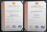 The ISO 9001 Certificate