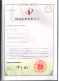 Patent of air source heat pumps with special defrosting