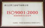 Kripal ISO9001: 2000 Certificate