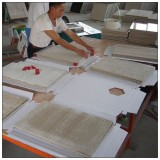 Tiles Packing (1)
