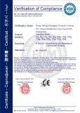 Fiberglass Mesh CE certificate