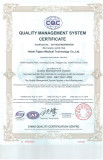 ISO9001 certificate for medical pendant and operating lamp