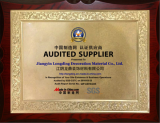 SGS third party certification