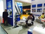 Exhibition