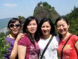 gongpo yan