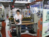 Chinaplast 2009