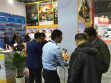 2017 Shang Hai Fair