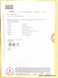 SGS certificate for micro-flow regulator page 1