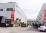 Wenzhou Yuanyu Mechanical Co.,Ltd
