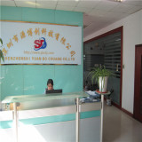 Entrance of our office