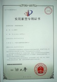 The utility model patent certificate of solar cover