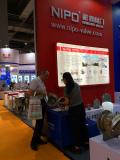 FLOWEX 2016 in Shanghai