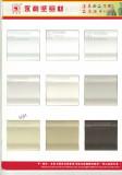 Powder Coated Aluminum Profile Color Chart
