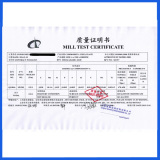 Mill Test Certificate-Q345