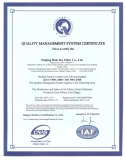 ISO 9001 Cetificate of FIlters
