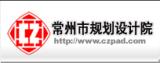 Changzhou Urban Planning & Design Institute
