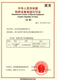 manufacture certificte