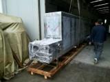 shipping show 15