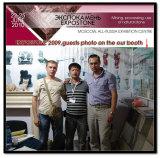 EXPOSTONE 2010