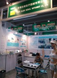 2013--the 114th China Import & Export Fair(Canton Fair)[Oct 12,2013]