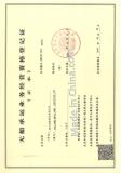 non vessel carrier certificate