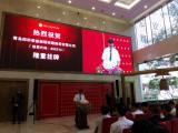 Sisa listed on Beijing New 3 Board